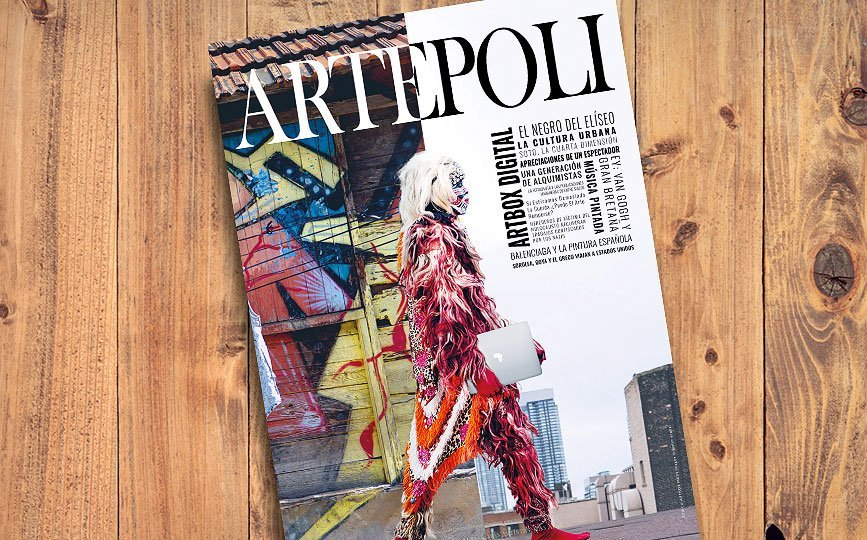 artpoli_artbox-digital-2019-blog-
